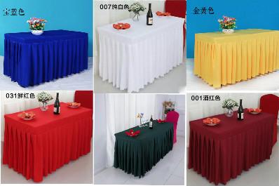 IBM桌(长条桌、折叠桌)